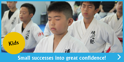 Small successes into great confidence!